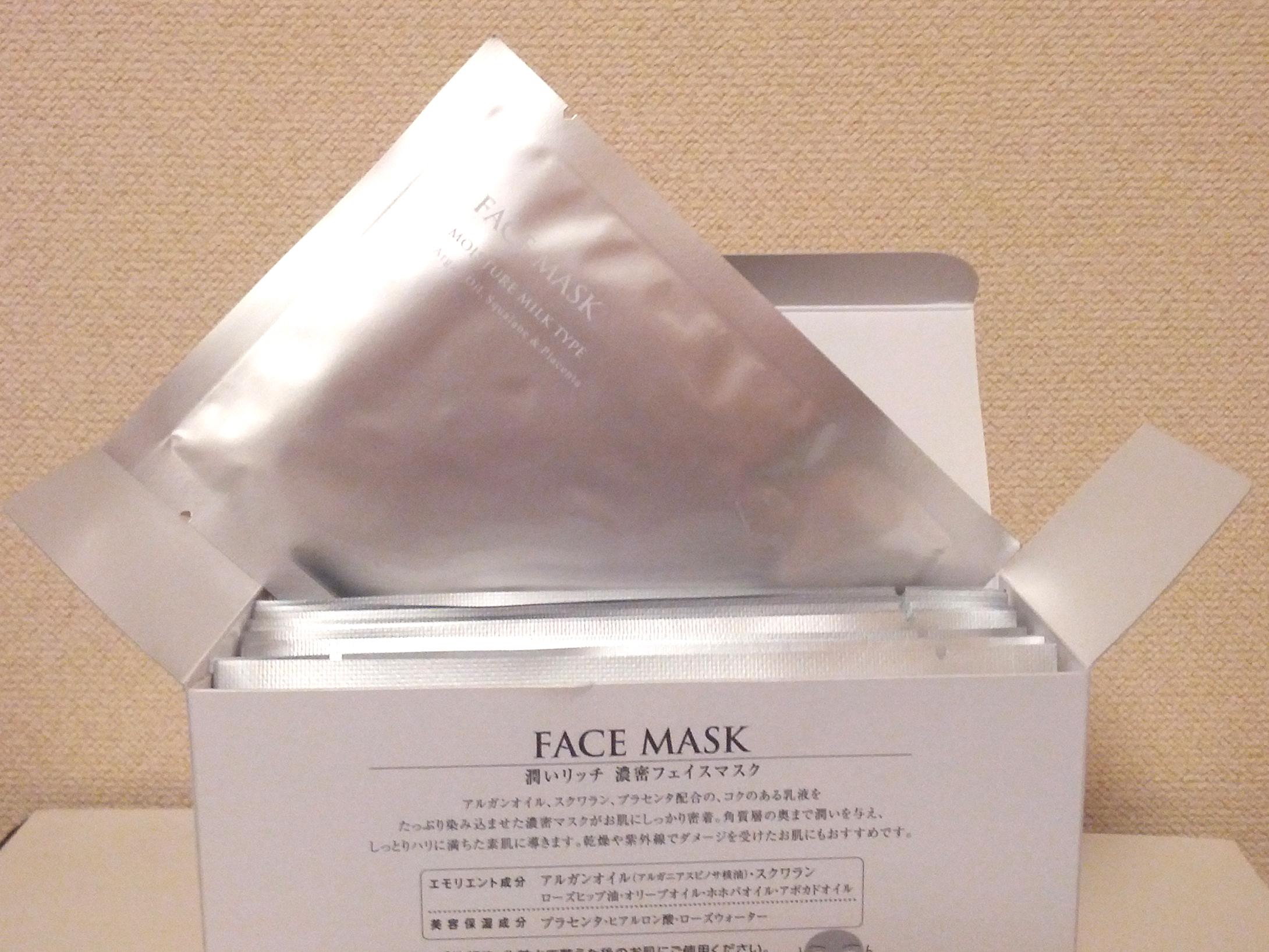 ハンズメッセで買ったコスメプロ乳液マスク